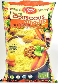 Asif Real Couscous