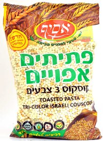Asif Toasted Pasta Tri-Color Israeli Couscous