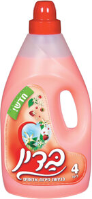 BADIN - FABRIC SOFTENER (RED)