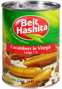 Large Cucumbers in Vinegar - Beit Hashita 7-9