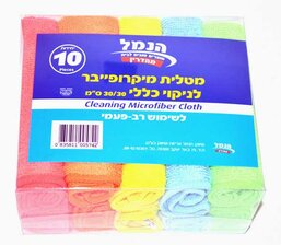 Microfiber Cleaning Cloth - Hanamal