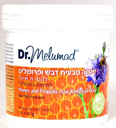 Dr. Melumad - Honey and Propolis Hair Removal Wax