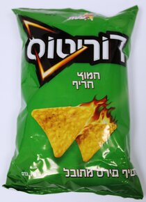 Spicy Sour Flavored Doritos - Elite