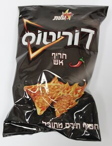 Spicy Flavored Doritos