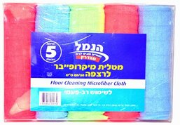 Microfiber Cloth - Hanamal