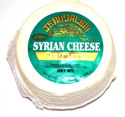 JERUSALEM SYRIAN CHEESE