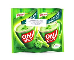 Broccoli Soup Mix - Knorr