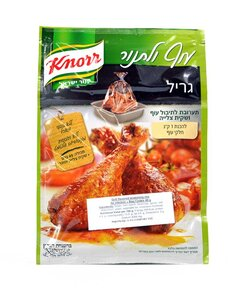 Knorr- Grill Flavor Seasoning Mix Chicken