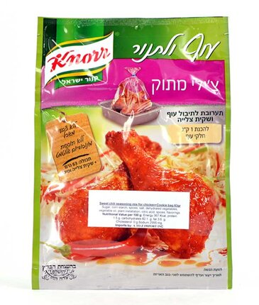 Knorr- Sweet Chilli Seasoning Mix Chicken