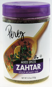 Za'atar Seasoning - Pereg Spices