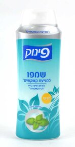 Pinuk- Anti Dandruff Shampoo with Menthol