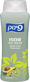 Shampoo with Nourishing Oil - Pinuk