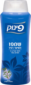 Shampoo for Normal Hair - Pinuk