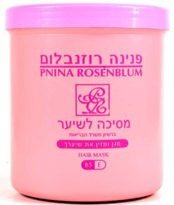 Pnina Rosenblum - Hair Mask