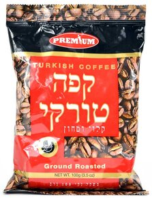 Premium- Turkish Roasted Ground Coffee