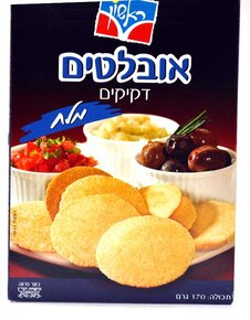Thin Salt Crackers - Rishon