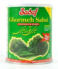 Sadaf- Canned Dehydrated Herbs