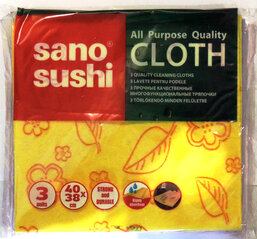 Sano Sushi - All Purpose Quality Cloth