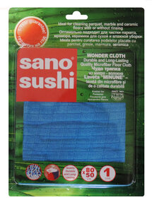 Sano Sushi - Wonder Cloth for Floor