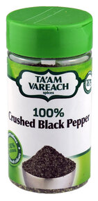 Ta'am Vareach - 100% Crushed Black Pepper.