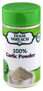 Ta'am Vareach - 100% Garlic Powder.