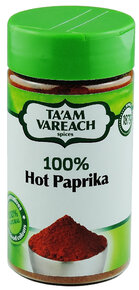 Ta'am Vareach - 100% Hot Paprika.