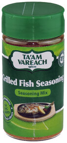 Ta'am Vareach - Grilled Fish Seasoning.