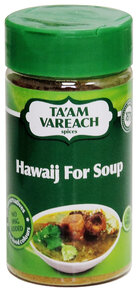 Ta'am Vareach - Hawaij for Soup Seasoning Mix.