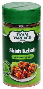 Ta'am Vareach - Shish Kebab Seasoning Mix.