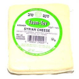 Taam-Tov Syrian Cheese